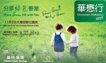 Chinachem Walkathon 2013
