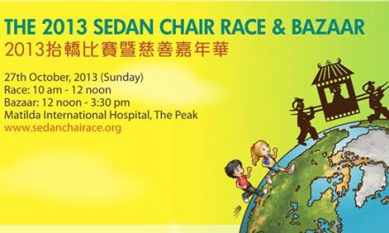 The 2013 Sedan Chair Race & Bazaar