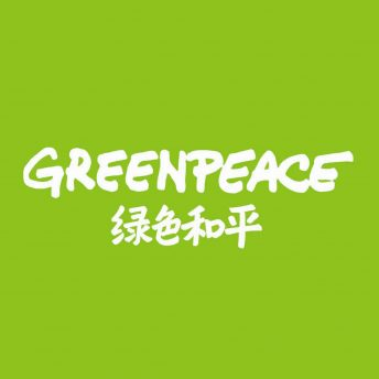 greenpeace the environment protectors More than 50 state bills that would criminalize protest, deter political participation, and curtail freedom of association have been introduced across the.
