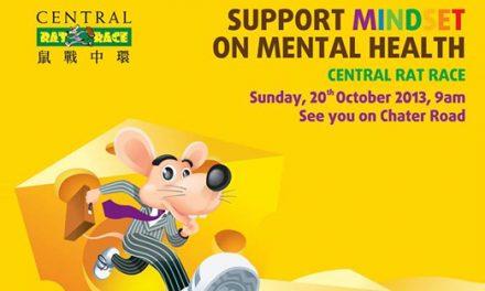 Central Rat Race 2013