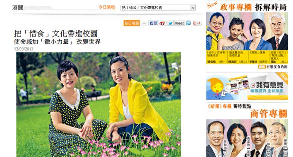 Go.Asia 推出健康飲食教育