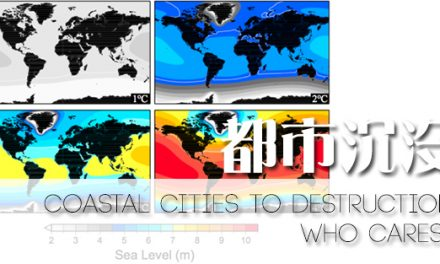 Destruction of Coastal Cities