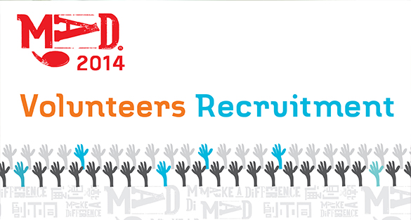 MaD 2014 Volunteers Recruitment