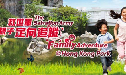 Family Adventure 2013