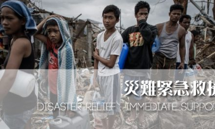 Disaster Relief – How to help the survivors?