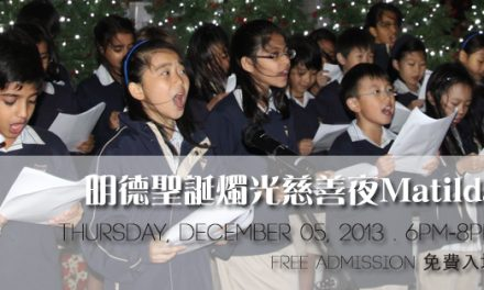 Carols by Candle Light Charity Event