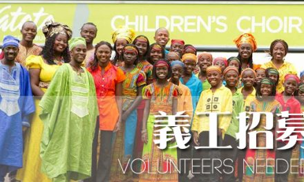 Volunteering for Watoto Children's Choir Asia Tour 2013