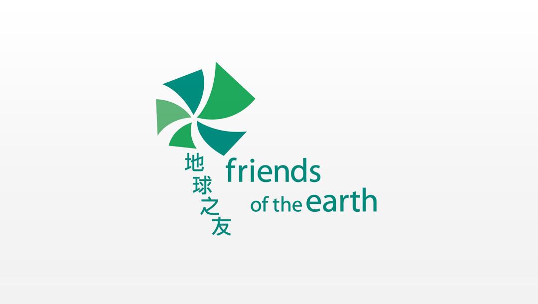 香港地球之友