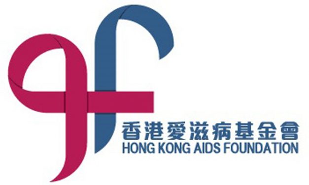 Hong Kong AIDS Foundation