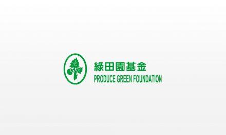 Produce Green Foundation
