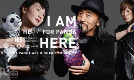《我在這里》 愛.熊貓慈善拍賣展