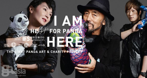 I AM HERE! The Giant Panda Art & Charity Project