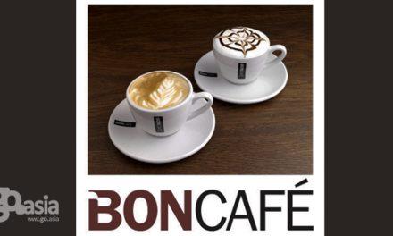 邦恩咖啡(遠東)有限公司