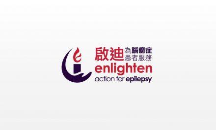 Enlighten Hong Kong Limited