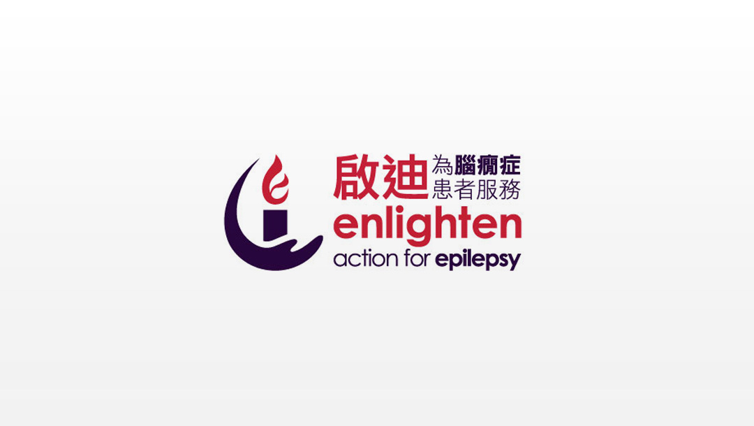 Enlighten Hong Kong Limited