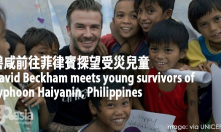David Beckham meets young survivors of Typhoon Haiyan in visit to Philippines