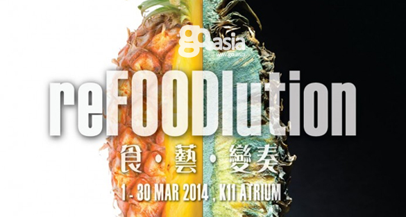 HK – Go.Asia x K11: reFOODlution – Art Installation & LOHAS Experience | 2014 Mar 1-30