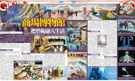 When Food Art meets Shopping Mall@Hong Kong Daily News