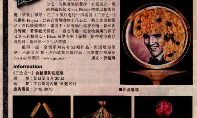 Klaus Pichler anti-food waste images@Oriental Daily