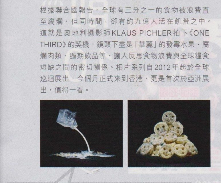 Anti-food waste photo exhibition@Milk Magazine