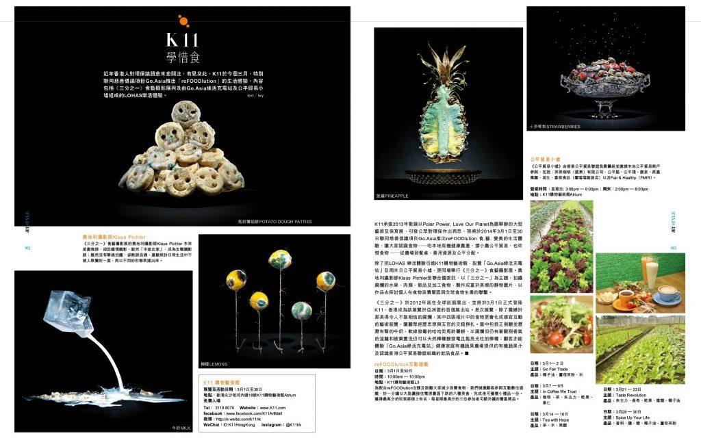 Cherishing Food Resources@Jet Magazine