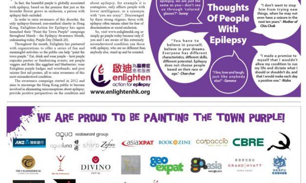 Enlighten's Purple Day@The Standard