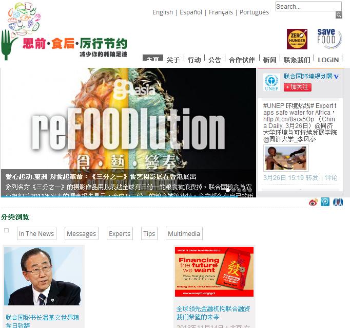 思前、食後、厲行節約:香港三分之一攝影展