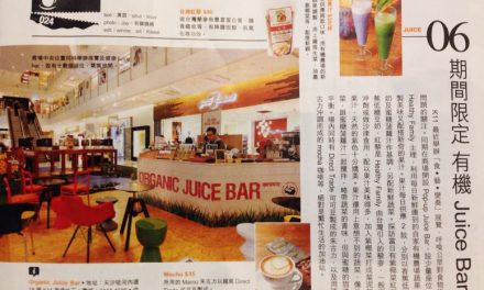 Pop-up Cafe: Go.Asia Organic Juice Bar@U Magazine
