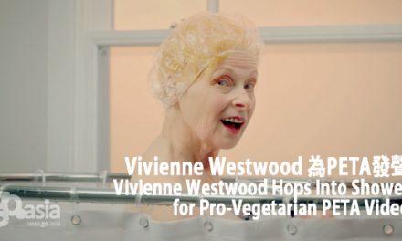 Vivienne Westwood Hops Into Shower for Pro-Vegetarian PETA Video