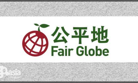 Fair Globe