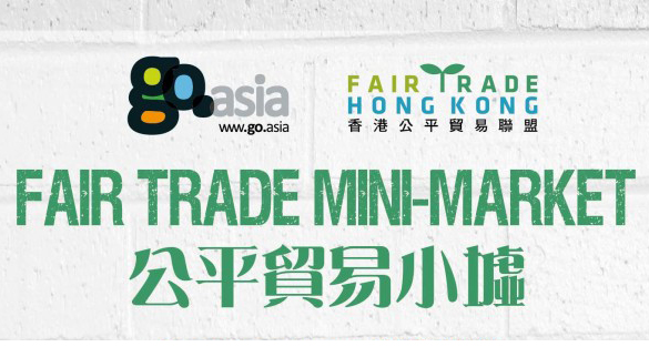 HK – Go.Asia x Fair Trade Hong Kong: Fair Trade mini-market@K11