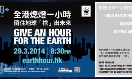 Global: Earth Hour 2014