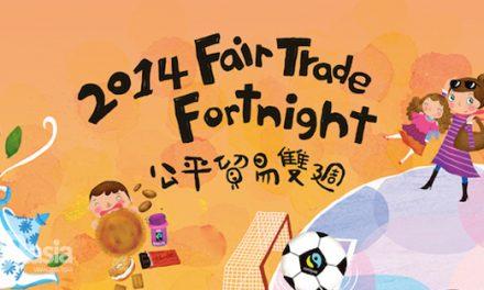 HK – Fair Trade Fortnight 2014 | May 9-11