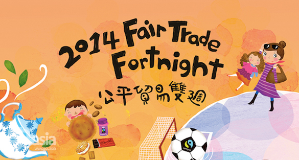 HK – Fair Trade Fortnight 2014 | May 9-11