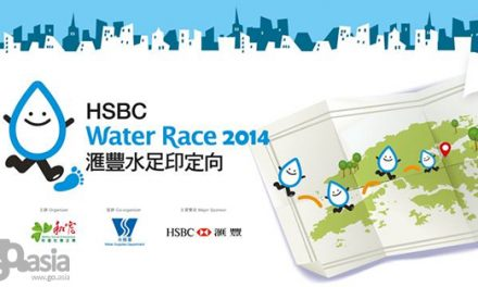 HK-HSBC Water Race 2014 | 23 Mar