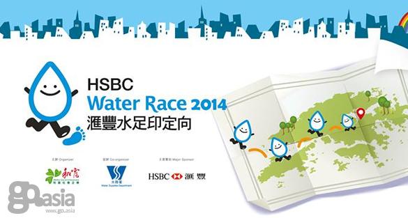 HK-HSBC Water Race 2014   23 Mar