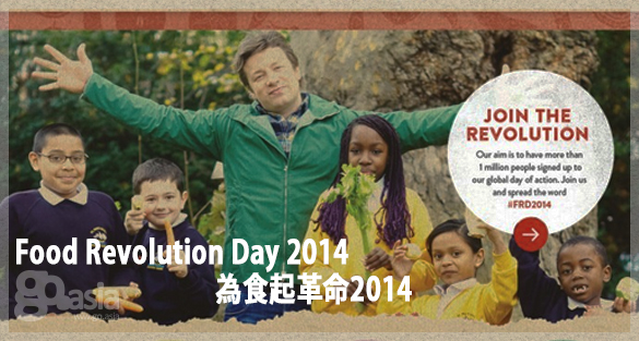 Global-Food Revolution Day 2014 | May