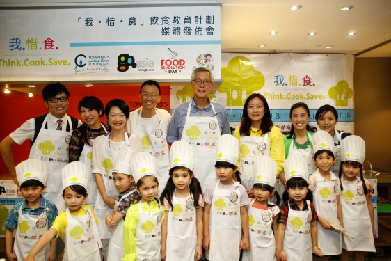 Think. Cook. Save Health and Food Education Campaign – Cooking Fun Day!