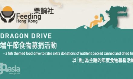 HK | FeedingHK Dragon Drive 2014 June