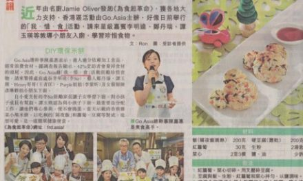 Go.Asia 鼓勵入廚學惜食