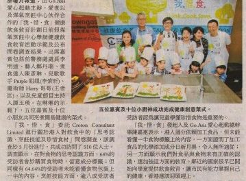 "Go.Asia initiated Health & Food Education, ""Think.Cook.Save."""