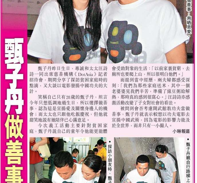Donnie Yen doing charity works to celebrate his birthday