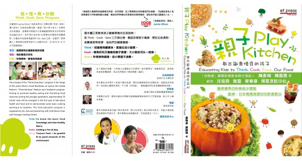 """Asia First Bilingual Food Education Book: """"Educating Kids to Think.Cook.Save. Our Food"""" release today"""