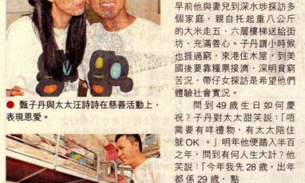 Donnie Yen visits the needy