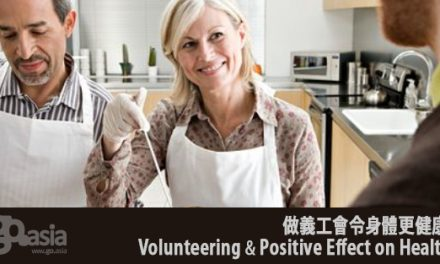 Does volunteering activity have any positive effect on people's health?
