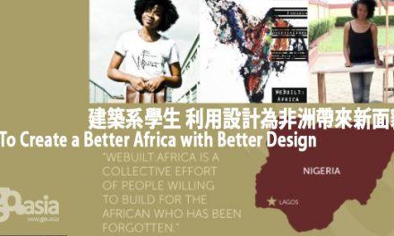Idea: Change Through Architecture