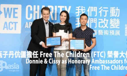 Donnie & Cissy as Honorary Ambassadors for Free The Children