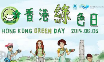 HK – Hong Kong Green Day | 5 June