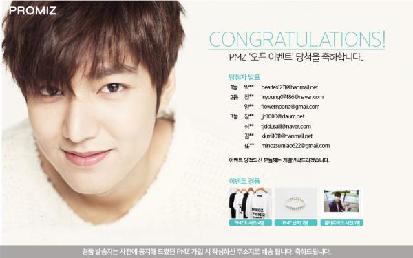 Promiz:李敏鎬創立的捐贈網站