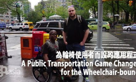 A Public Transportation Game Changer for the Wheelchair-bound